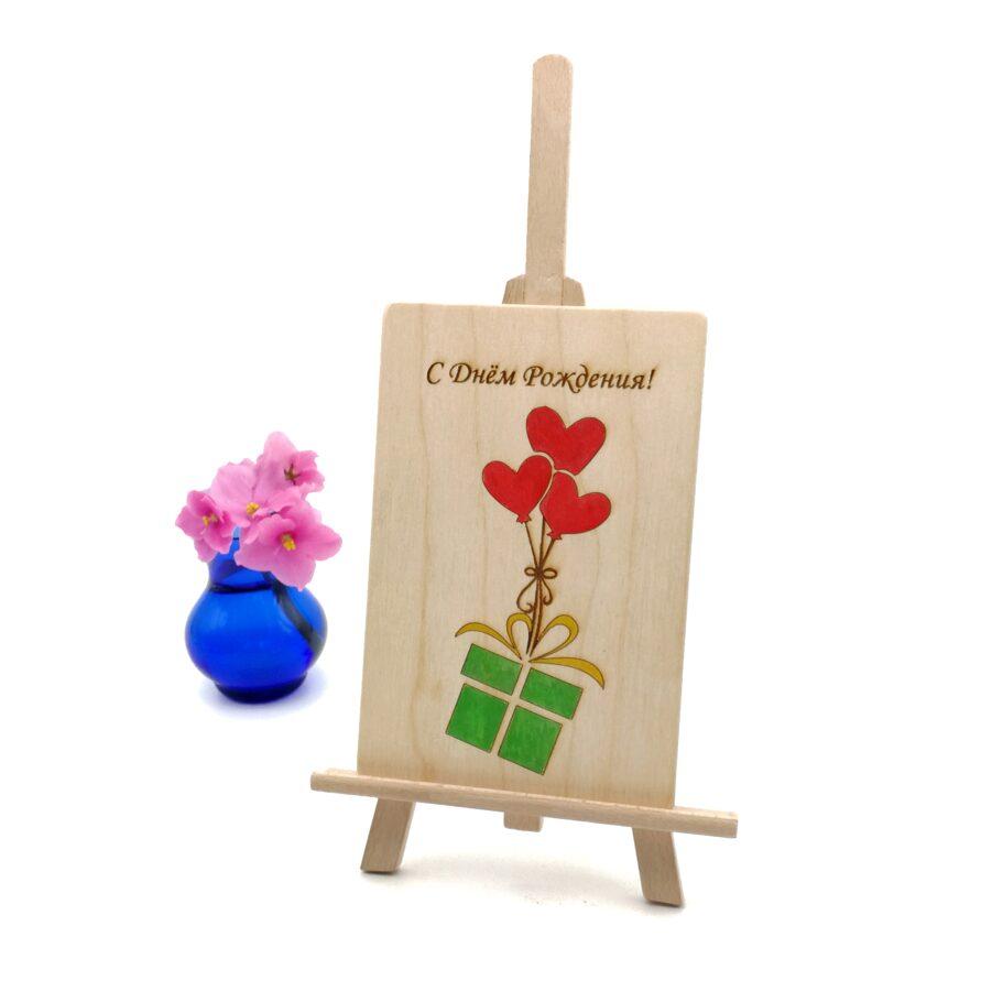 "Wooden greeting card ""С Днём Рождения!"""