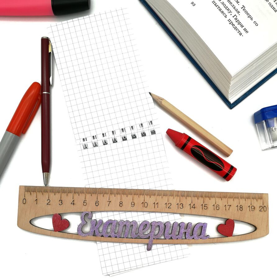 Personalised wooden ruler